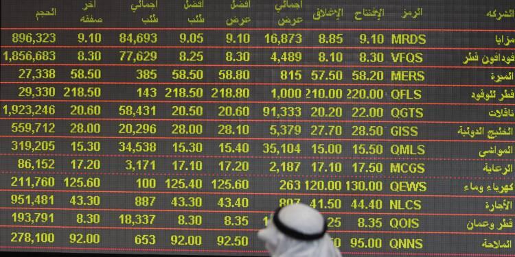 Purge en Arabie: le cours du groupe du prince Al-Walid chute de près de 10%