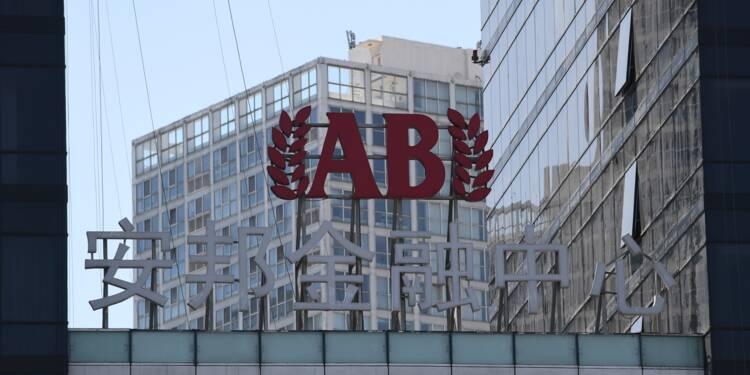 Pékin renfloue l'assureur Anbang à hauteur de 7,9 milliards d'euros