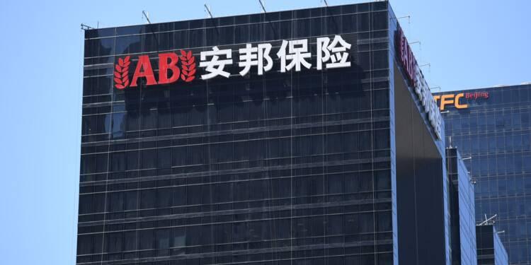 Chine: l'ex-patron d'Anbang emprisonné, l'étau se resserre sur les conglomérats privés
