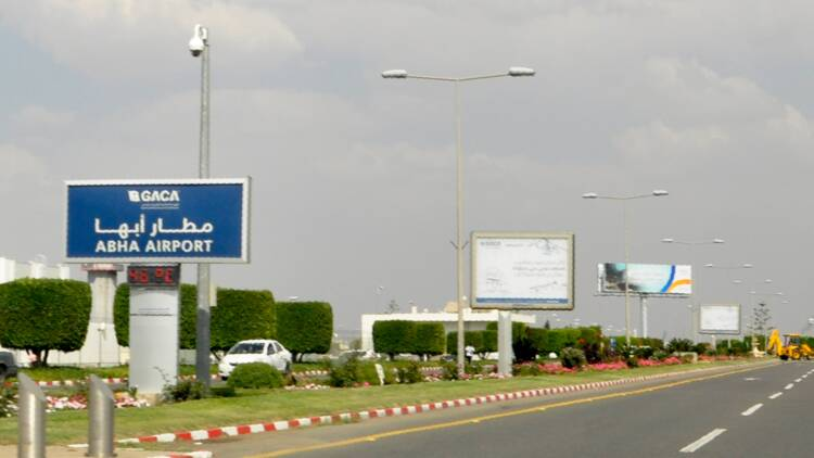 Yémen: Ryad promet de riposter à une attaque rebelle sur un aéroport saoudien
