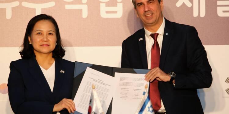 Israël et la Corée du sud concluent un accord de libre échange