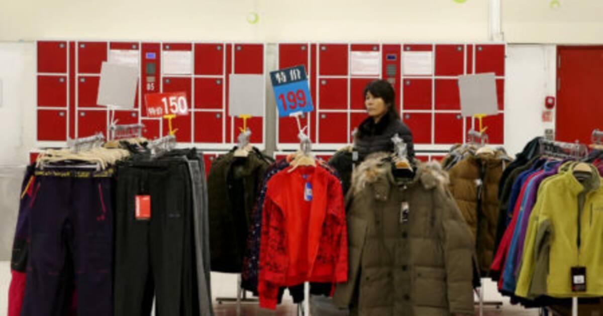7fbd2de3b6b57 Le géant chinois du e-commerce Alibaba s allie pour 2