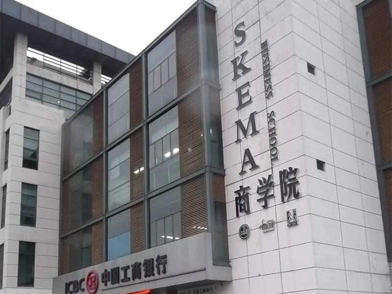 Deux écoles de commerce françaises sont installées à Suzhou