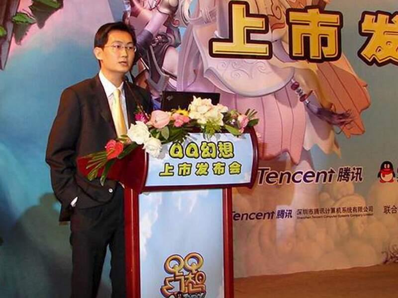 Ma Huateng, Tencent : 1milliard d'accros à ses jeux et services de messagerie instantanée