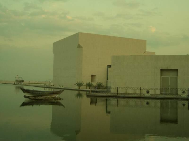 Manama (Bahreïn) : vous vous y sentirez très vite chez vous