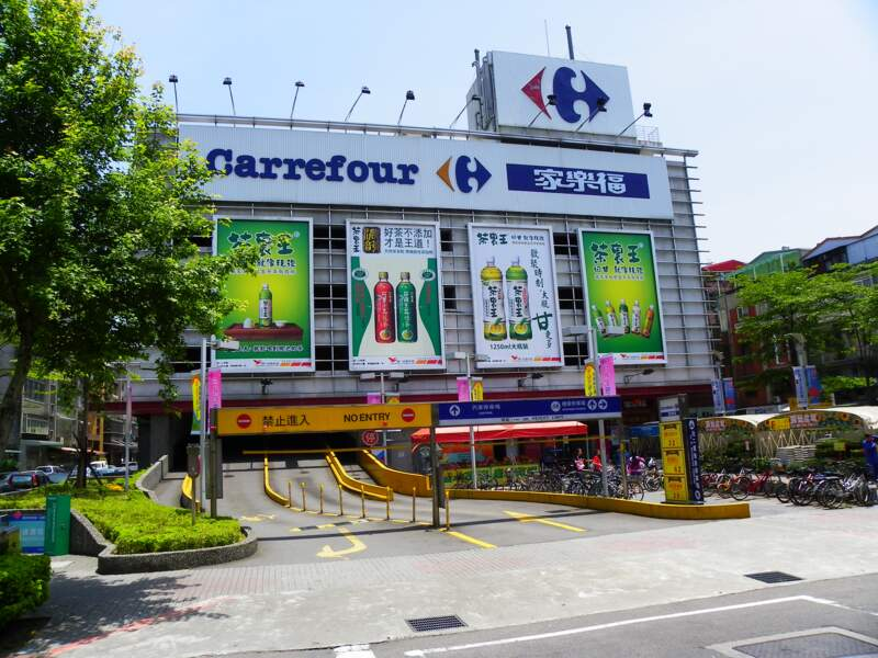N°157 : Carrefour