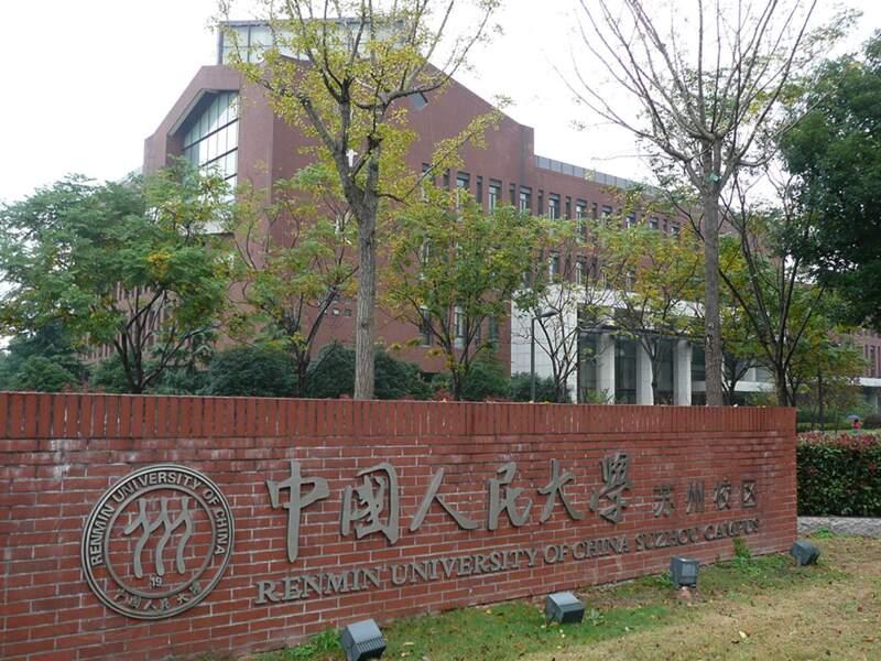 L'Institut franco-chinois, une faculté de l'université pékinoise de Renmin aux portes de Shanghai