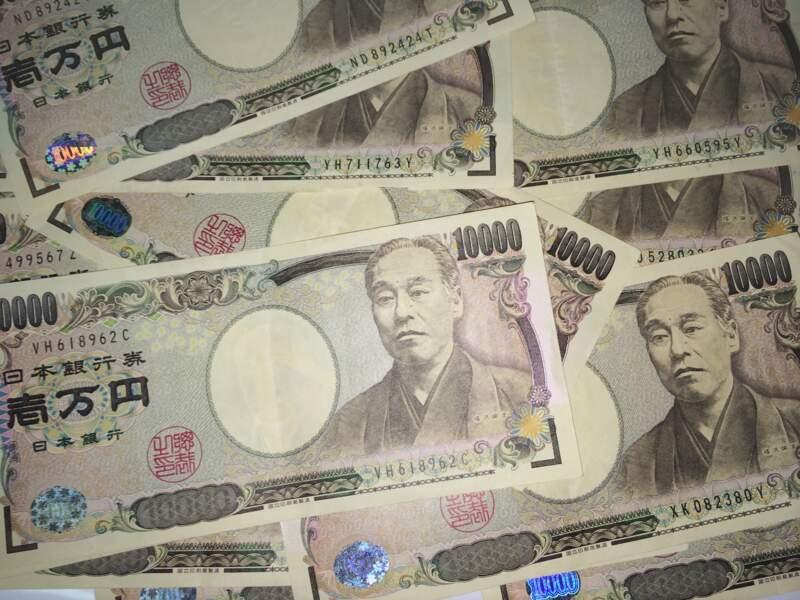 Le yen