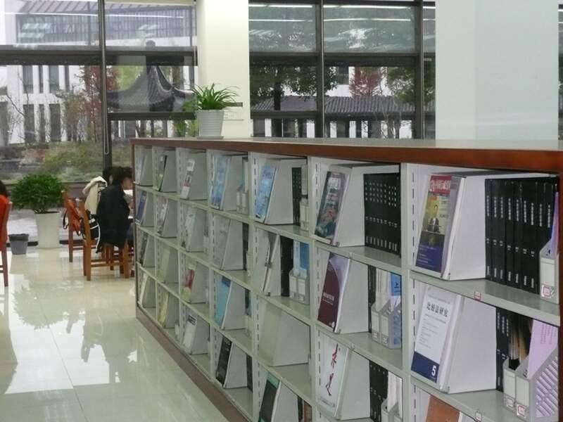 La bibliothèque de l'IFC de Renmin