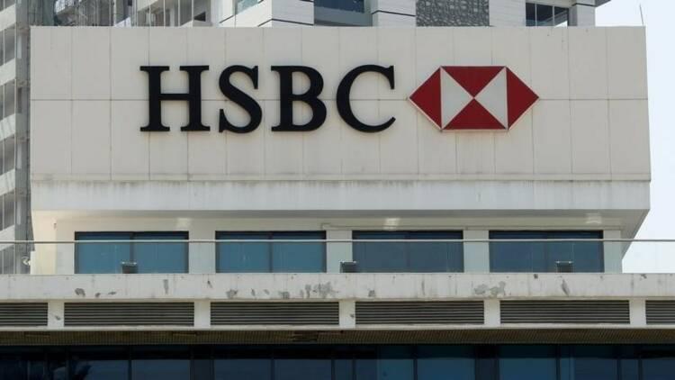 HSBC prévoit de supprimer 466 postes en France sans départ forcé