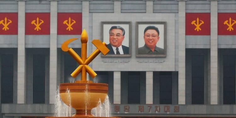 Congrès historique du Parti des travailleurs en Corée du Nord