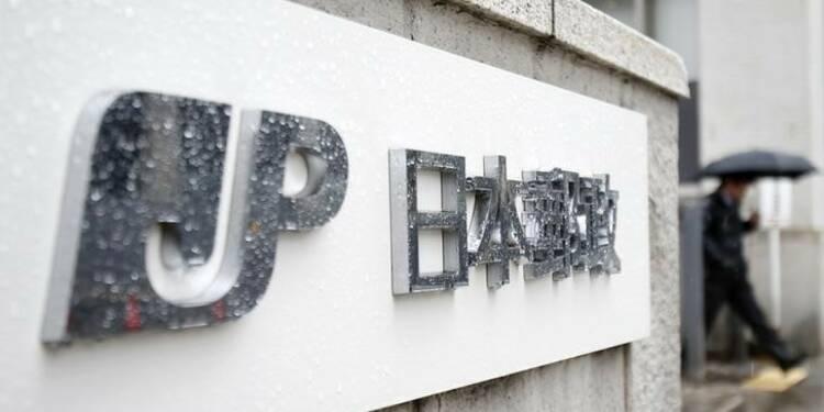 Japan Post, une privatisation sans précédent depuis 30 ans