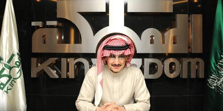 L'extraordinaire don de 32 milliards d'un prince saoudien