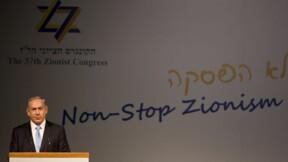 L'Allemagne réfute les déclarations de Netanyahu sur la Shoah