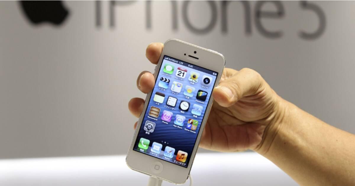 iphone 5 quel forfait mobile est le moins cher. Black Bedroom Furniture Sets. Home Design Ideas