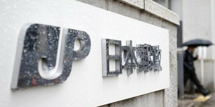La Poste japonaise soumet sa demande d'introduction en Bourse