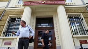 La Bulgarie prive Corpbank de sa licence