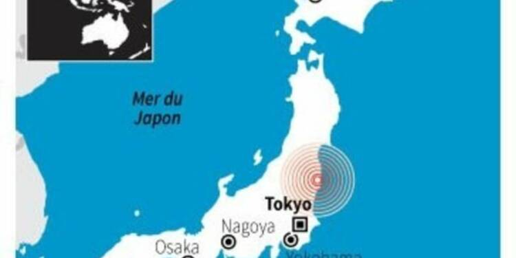 Séisme de 5,9 au Japon, pas de dégâts signalés