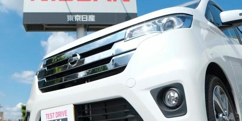 Nissan veut accroître chiffre d'affaires et bénéfices aux Etats-Unis