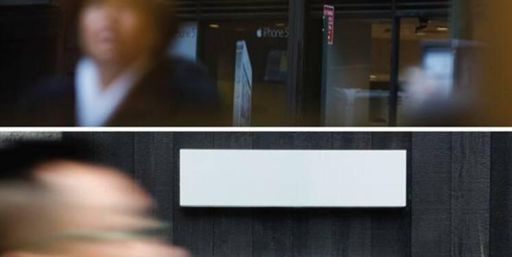La fusion de Sprint et Softbank finalisée