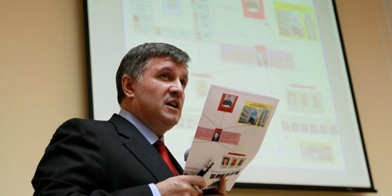 Ianoukovitch accusé par Kiev de la mort des manifestants de Maïdan