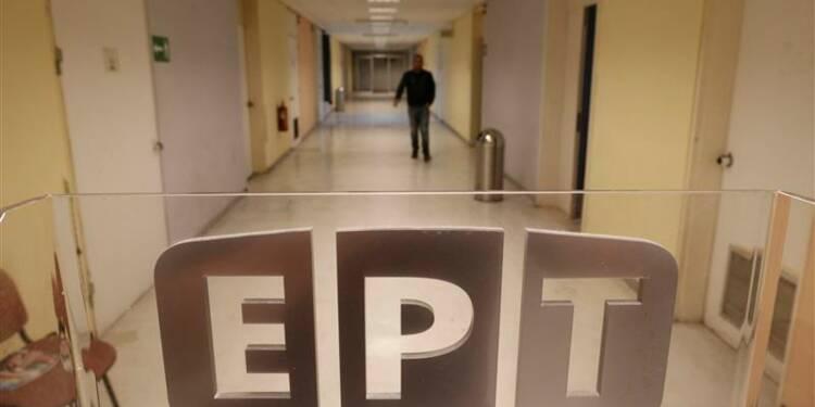 Journée de grève générale en Grèce contre la fermeture de l'ERT