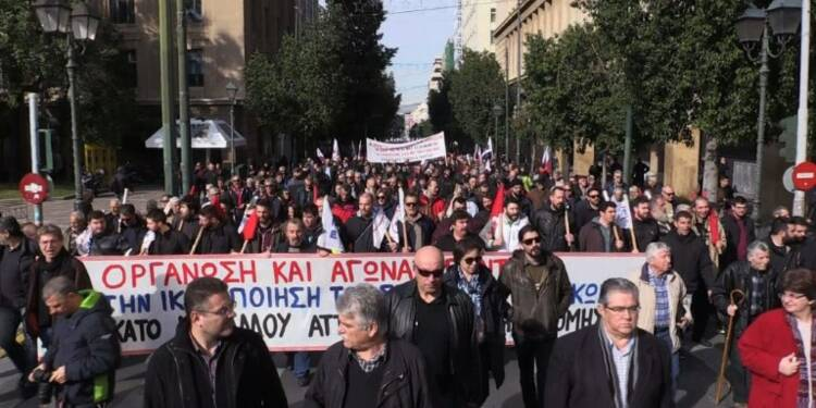 Grèce: grève et manifestations contre une réforme d'austérité