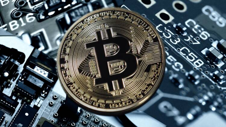 Bitcoin : 3 hommes soupçonnés d'avoir volé pour 87 millions de dollars arrêtés en Chine