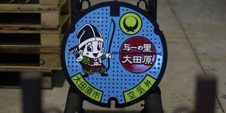 Japon: quand les plaques d'égout deviennent des oeuvres d'art