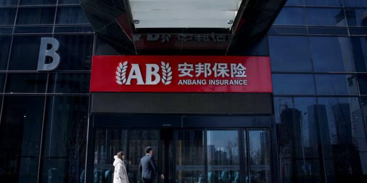 Pékin prend le contrôle d'Anbang, son président poursuivi