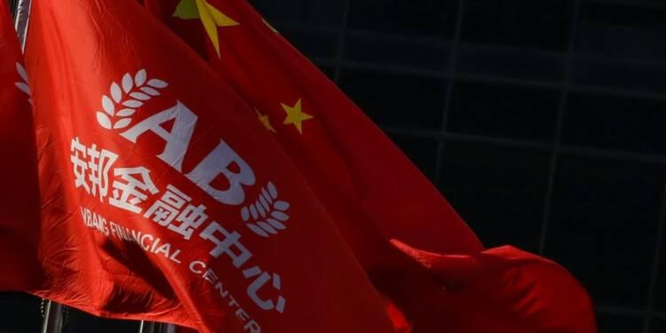 L'ex-président d'Anbang condamné à 18 ans de prison en Chine