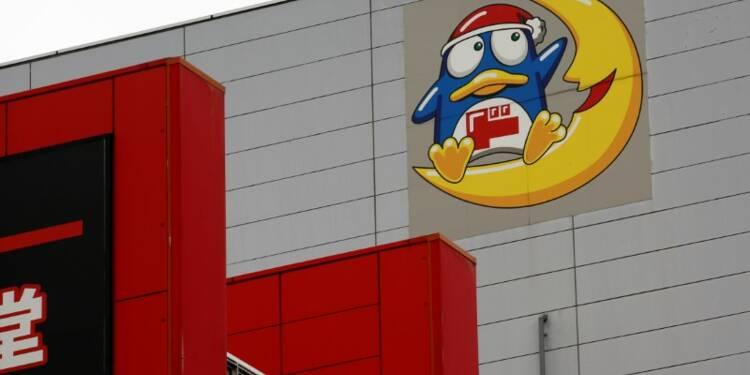Japon: Don Quijote intéressé par les supermarchés Seiyu de Walmart
