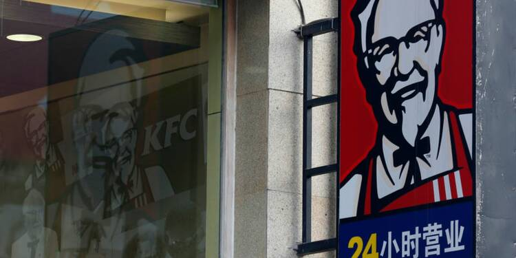 Yum China a rejeté une offre de Hillhouse Capital