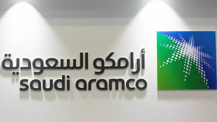 Aramco cherche 5 milliards de dollars de financement pour son projet avec Total