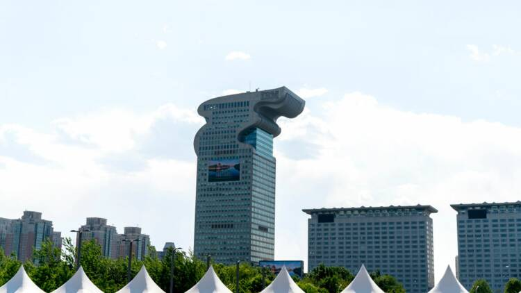 Un gratte-ciel chinois vendu aux enchères sur internet pour une somme faramineuse