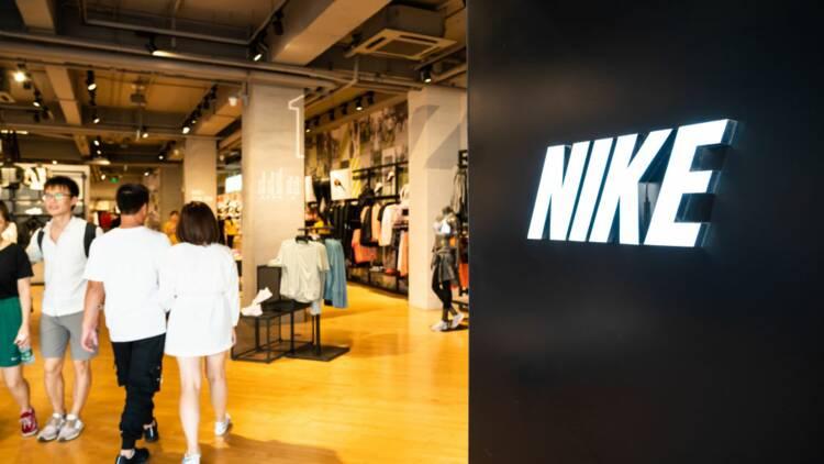 Nike dévoile un chiffre d'affaires trimestriel supérieur aux attentes