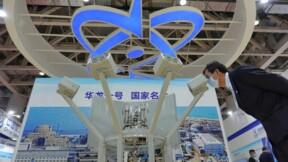 """La Chine enclenche son premier réacteur nucléaire """"Made in China"""""""