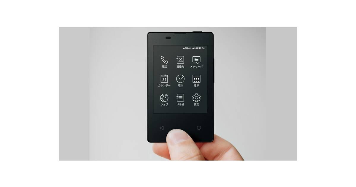 Kyocera KY 01L Le Mini Smartphone Au Format Carte De Visite