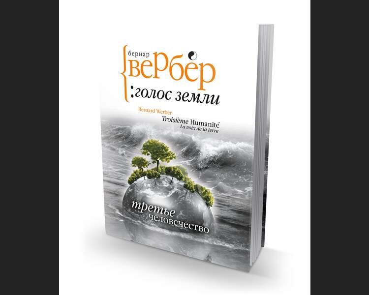 Bernard Werber : ses romans cartonnent en Russie